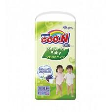Трусики-подгузники CHEERFUL BABY для детей (XL, 11-18 кг)