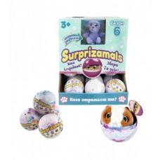 Мягкая игрушка-сюрприз в шаре SURPRIZAMALS S6
