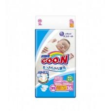 Подгузники GOO.N для маловесных новорожденных (SSS, 1,8-3 кг)