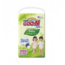 Трусики-подгузники CHEERFUL BABY для детей (L, 8-14 кг)