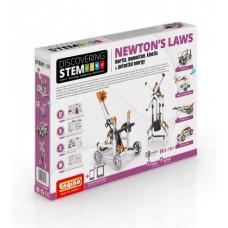 Конструктор STEM - Законы Ньютона: инерция, движущая сила, энергия