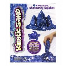 Песок для детского творчества - KINETIC SAND METALLIC (синий)
