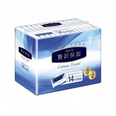 Платочки бумажные экстрауспокаивающие elleair PREMIUM LOTION (14 карманных упаковок 14 шт)