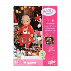 Набір одягу та аксесуарів для ляльки BABY Born - Адвент-календар