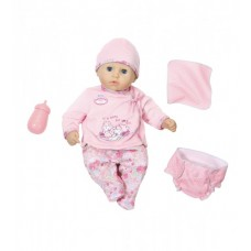 Интерактивная кукла MY FIRST BABY ANNABELL - УДИВИТЕЛЬНАЯ МАЛЫШКА